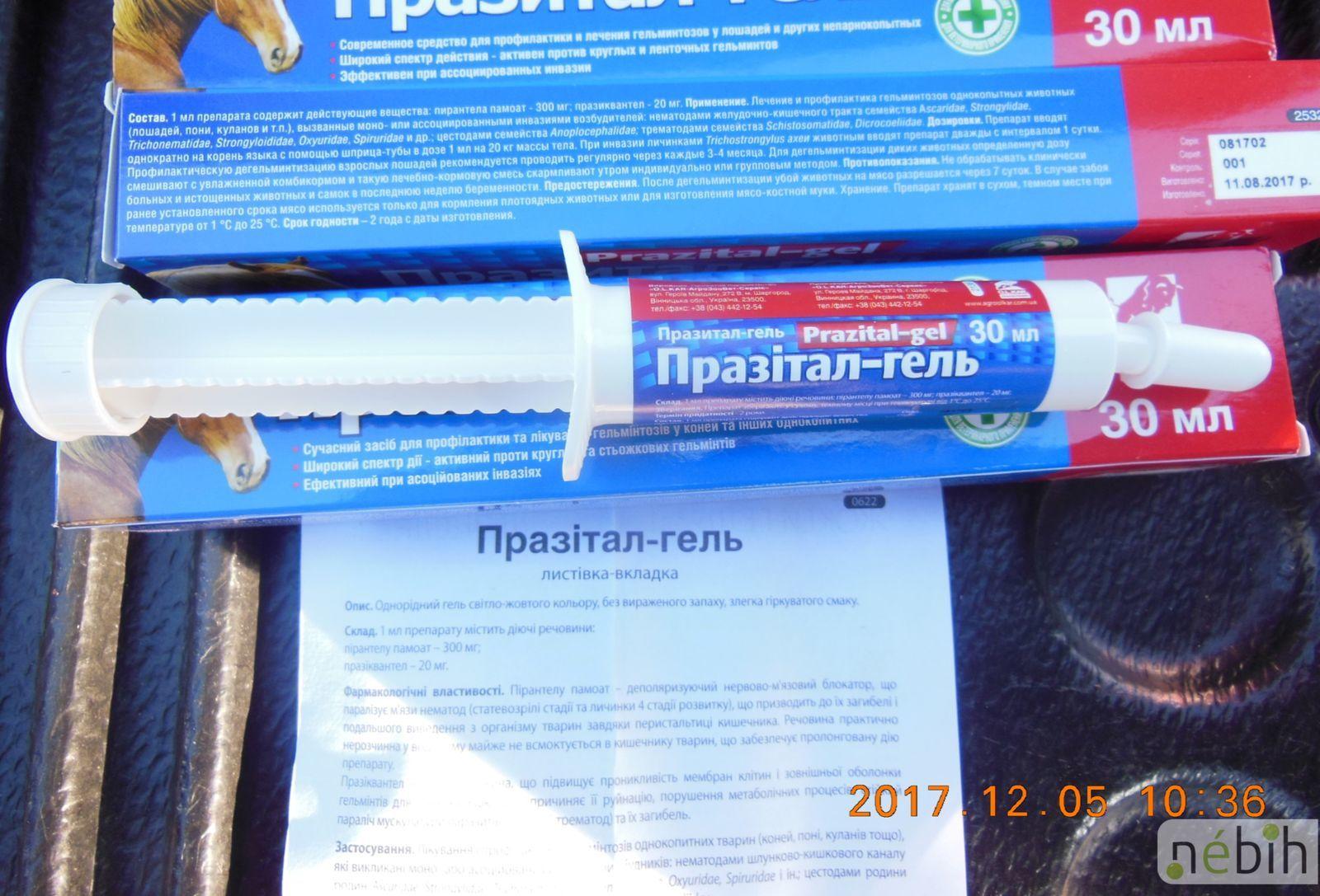 közös állatgyógyászati készítmények glükózamin és kondroitin folyékony formában