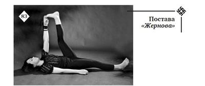 eltorzítja a karok és a lábak ízületeit